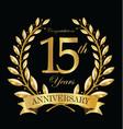 anniversary golden laurel wreath 15 years 5 vector image vector image