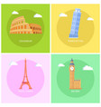 colosseum and eiffel tower vector image vector image