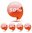 discount sticker vector image