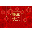 happy chinese new year greeting card design for vector image vector image