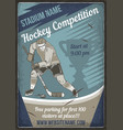 hockey player on dusty background vector image vector image