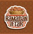 logo for ramadan iftar vector image