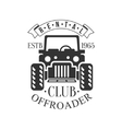 Offroader Off-Road Extreme Club And Rental Black