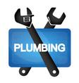 plumbing repair tool symbol vector image