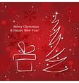 christmas tree and gift box vector image