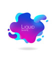 abstract flowing liquid elements colorful forms vector image vector image