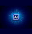 ai artificial intelligence cyber background vector image vector image