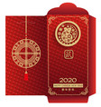 chinese new year money red envelope packet vector image