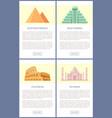 egyptian pyramids colosseum vector image vector image