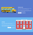 school bus and building set of posters vector image vector image