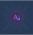 artificial intelligence logo artificial vector image vector image