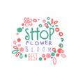 shop flower bloom logo template element for vector image vector image