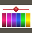 ttemplate color gradient shine satin ribbo vector image