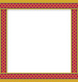 cute christmas or new year border with diamond vector image
