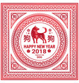 happy chinese new year 2018 paper cut red dog on vector image vector image