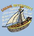 sailing adventures print for kids vector image