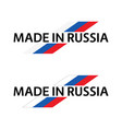 set logos made in russia vector image