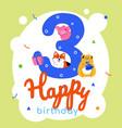 children 3rd birthday greeting card vector image