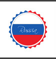 made in russia symbol russian sticker symbol vector image