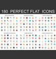 180 modern flat icons set seo optimization web vector image vector image