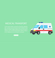 medical transport isolated with text vector image