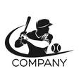 modern baseball logo vector image
