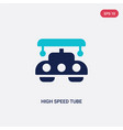 two color high speed tube icon from artificial vector image vector image