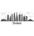 engraved dubai uae city skyline with modern vector image vector image