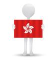 flag of Hong Kong SAR China vector image vector image