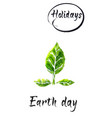 happy earth day international planet vector image vector image