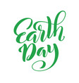earth day template for poster with handdrawn vector image vector image