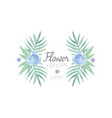 flower shop logo badge in vintage style for vector image vector image