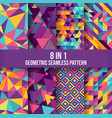 geometric seamless pattern background 1 vector image vector image