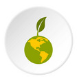 green planet icon circle vector image vector image