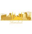 islamabad pakistan city skyline golden silhouette vector image vector image