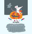october calendar page with cute rat celebrate vector image vector image