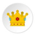 precious crown icon circle vector image vector image