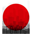 tokyo city silhouette vector image