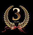 3 years anniversary laurel wreath vector image vector image