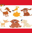 cute happy dogs cartoon characters vector image vector image