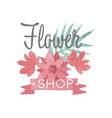 flower shop logo label in vintage style vector image vector image