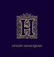 monogram with crown h vector image vector image