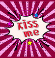 kiss me lettering on dots background vector image
