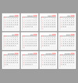 set identical light mini calendars 2019 months vector image vector image