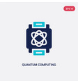 two color quantum computing icon from artificial vector image vector image