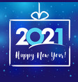 2021 happy new year present vector image vector image