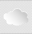 cloud sky icon clouds with shadow flat cartoon vector image