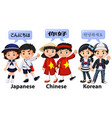 kids from different countries in asia vector image vector image