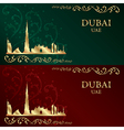 Set of Dubai skyline silhouette vintage background vector image vector image