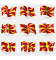 Set of Macedonia flags in the air vector image vector image